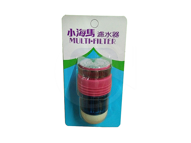 602A<br>TAIWAN Sea Horse Water Filter<br>台湾小海马沥水器