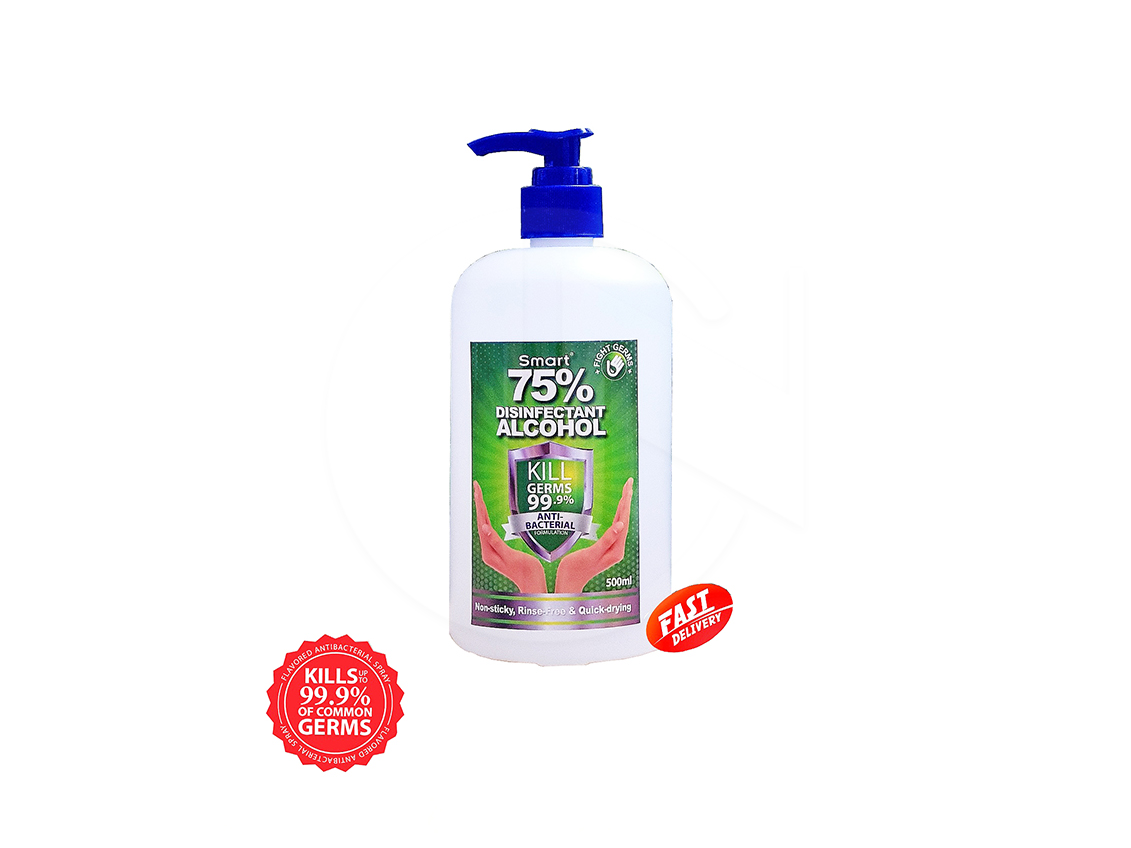 SI-500ML (SIHAT)<br>Smart 75% Disinfectant Alcohol Hand Sanitizer<br>酒精杀菌免洗手液
